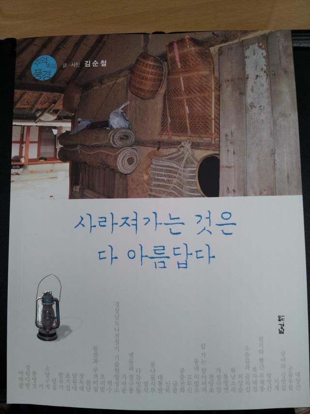 3책.jpg