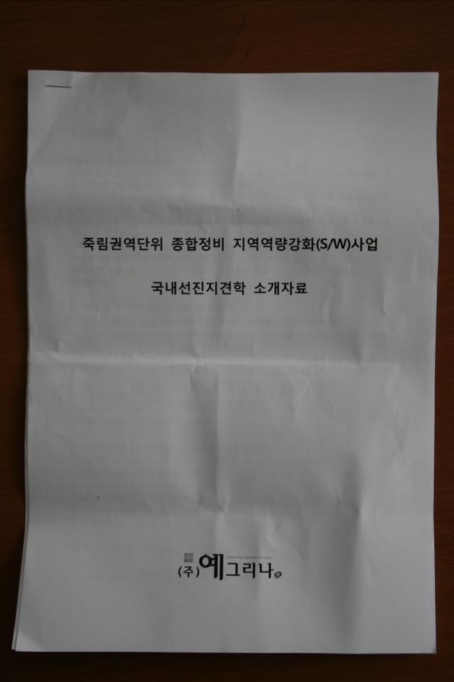김동진_MG_2524.JPG