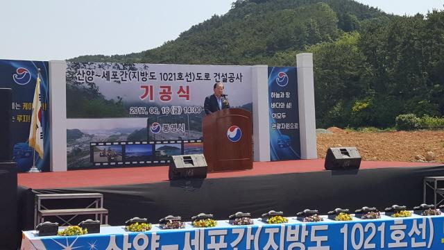 011「산양-세포(지방도 1021호선)도로 건설공사」 기공식 개최1.jpg