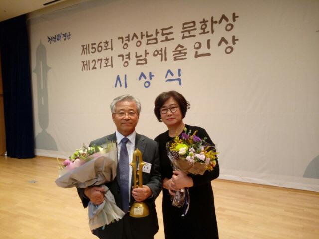 121김일룡 통영문화원장 제56회 경상남도문화상 수상.jpg