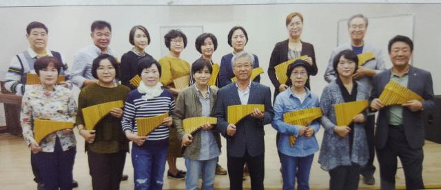 000통영 팬플룻 오케스트라 창단.jpg