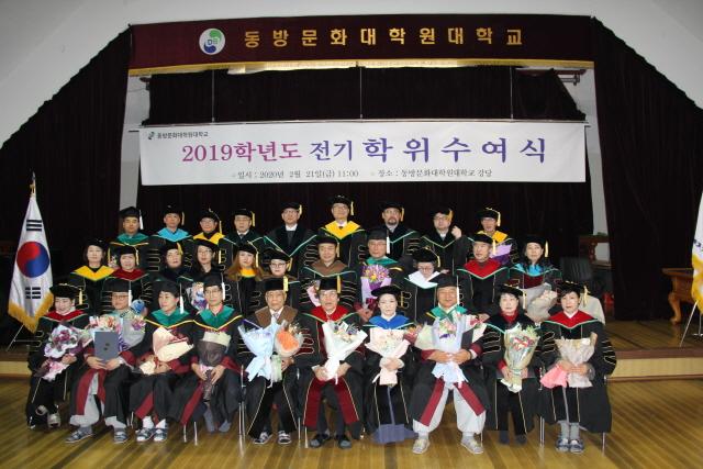 11박명용 명예박사(첫줄 왼쪽에서 다섯번째)와 33명의 석박사 기념촬영.JPG
