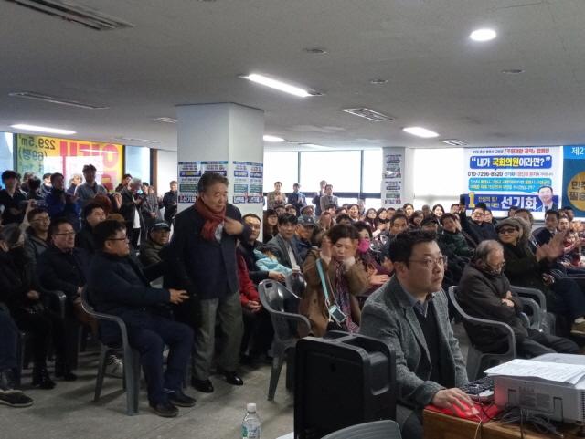 1군중[조성래 인권변호사 소개].jpg